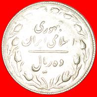 + TULIPS (1979-1988): IRAN ★ 10 RIALS 1367 (1988)! LOW START ★ NO RESERVE! - Iran