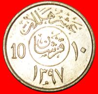 + DAGGERS AND PALMTREE: SAUDI ARABIA ★ 10 HALALA / 2 GHIRSH 1397 (1977) MINT LUSTER! LOW START ★ NO RESERVE! - Arabia Saudita