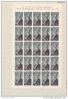 España Nº 1653 Al 1656 En Pliegos De 25 Series - 1961-70 Nuevos & Fijasellos