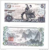 KOREA NORTH 5 WON 1978 TIMBRO ROSSO  LOTTO 2629 - Corea Del Nord