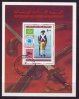(1) Mauretanien Mauritania - 3 Used Blocks From The Years 1976-1986 - See 3 Scans - Mauretanien (1960-...)
