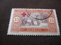 TIMBRE   SÉNÉGAL    N  71      COTE 2,10  EUROS    OBLITÉRÉ - Used Stamps