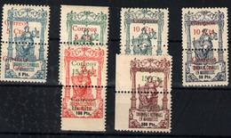 Marruecos Español Nº 68/73. Año 1920 - Spanish Morocco