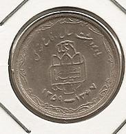 IRAN IRAO 20 RIALS 1984 UNC - Iran