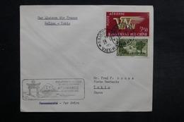 VIÊT NAM - Enveloppe 1er Vol Saïgon / Tokyo En 1952, Affranchissement Plaisant - L 33081 - Vietnam