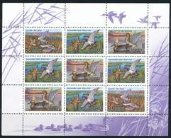 RUSSLAND - Mi.Nr. 254 - 256  Postfrisch   Klbg. - 1992-.... Föderation