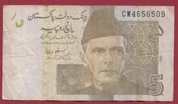 Pakistan 5 Rupees 2009 Dans L 'état - Pakistan