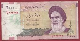 Iran 2000 Rials 1992 Dans L 'état - Iran