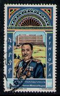 ETHIOPIA 1973 - From Set Used - Ethiopië