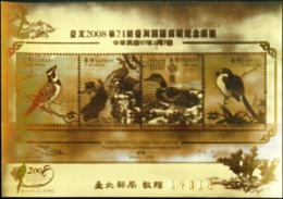 BIRDS-PEACOCKS & DUCKS-GOLD FOIL IMPERF MS WITH SIMULATED PERF- TAIWAN-2008- COMMEMORATIVE ISSUE-SCARCE-MNH-M2-187 - Paons