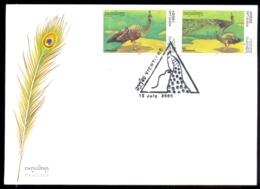 BIRDS-PEACOCKS-FDC- LAOS-2000-SCARCE-BX1-386 - Paons