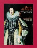 """CPM.   Cart'Com.  Exposition Marie De Médicis """"un Gouvernement Par Les Arts"""".  Château De Blois. - Expositions"""