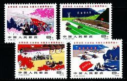 China Nº 2073/6 Nuevo - Nuevos