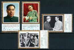 China Nº 2054/7 Nuevo - Nuevos