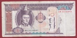 Mongolie 100 Tugrik 2014 Dans L 'état - Mongolie