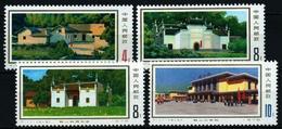 China Nº 2044/7 Nuevo - Nuevos