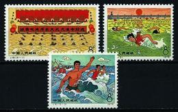 China Nº 2029/31 Nuevo - 1949 - ... República Popular