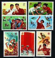 China Nº 1976/82 Nuevo - 1949 - ... República Popular