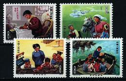 China Nº 1962/5 Nuevo - 1949 - ... República Popular