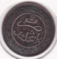 MAROC. 2 Mouzounas (Mazounas) AH 1321 Birmingham, Frappe Médaille - Maroc