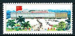 China Nº 1952 Nuevo - Nuevos