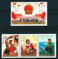 China Nº 1931/4 Nuevo - 1949 - ... República Popular