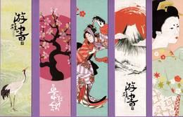 Marque-page °° Lot N° 3 De 5 Marque-pages Japonais 4x15 Cartonnés Neufs - Marcapáginas
