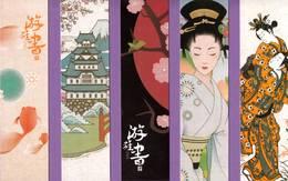 Marque-page °° Lot N° 4 De 5 Marque-pages Japonais 4x15 Cartonnés Neufs - Marque-Pages