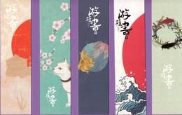 Marque-page °° Lot N° 5 De 5 Marque-pages Japonais 4x15 Cartonnés Neufs - Marque-Pages