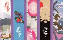 Marque-page °° Lot N° 6 De 5 Marque-pages Japonais 4x15 Cartonnés Neufs - Marcapáginas
