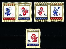 China Nº 1878/82 Nuevo - 1949 - ... República Popular