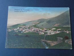 DIMITROVGRAD SERBIA - TZARIBROD BULGARIA - SOUVENIR DU TZARIBROD - NOT TRAVELLED - Serbia