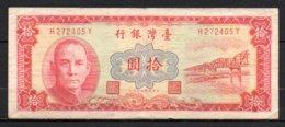 625-Chine Taiwan Billet De 10 Yuan H272 - China
