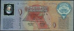KUWAIT - 1 Dinar 26.02.1993 {Commemorative} {Polymer} UNC P.CS 1 - Kuwait