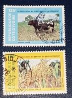 Cote D'ivoire Séries Vendues à L Unité Pour Vos Timbres Manquants - Côte D'Ivoire (1960-...)