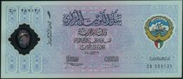 KUWAIT - 1 Dinar 26.02.2001 {Commemorative} {Polymer} UNC P.CS 2 - Koeweit