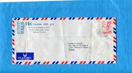TAIWAN-Lettre Pour Françe-cad 1973 TAIPEI-Stamp N° 600  Anni Post Stamp - 1945-... République De Chine