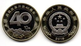 China - 10 Yuan 2018 UNC 40 Years Reform And Opening Lemberg-Zp - China
