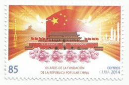 Cuba 2014 65th Anniversary Of Popular Republic Of China 1v MNH - Nuevos