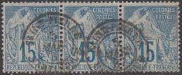 Colonies Générales - N° 51 (YT) N° 51 (AM) Oblitéré De Saint-Pierre. - Alphée Dubois