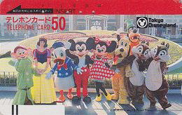 Télécarte Ancienne Japon DISNEY / 110-3579 - BLANCHE NEIGE - SNOWWHITE Japan Front Bar Phonecard - Balken TK / A - Disney