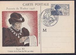 Carte Federale Journée Du Timbre 1945 Perpignan - Francia