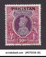 PAKISTAN - 1947 10r KGVI SCOTT#17 - OVERPRINTED On INDIA - 1V USED - Famous People