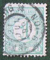 Cijfer Cipher Cifre Cifra Zegel 1 Cent Synthetische Druk NVPH 31a 31 A (Mi 31 B) 1894 Gestempeld /Used NEDERLAND - 1852-1890 (Wilhelm III.)