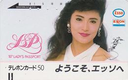 Télécarte Ancienne Japon / 110-23481 - Femme / Pub Essence ESSO - GIRL Japan Front Bar Phonecard / A 1 - FRAU - Personnages
