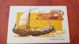 EGYPT - Old Trade Ship - Soviet Postcard - Egypt