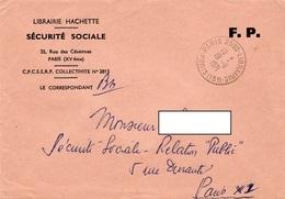 LSC 1971 - Cachet PARIS 25bis LIBRAIRIE - PARIS (15è) - Postmark Collection (Covers)