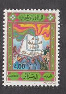 1986 Algeria Algerie National Charter Complete Set Of 1 MNH - Algeria (1962-...)