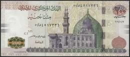 Egypt - 2016 - Replacement 400 - Small Prefix 200 POUNDS P-69 - Sign 23 TAREK AMER - Egypt