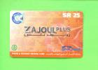 SAUDI ARABIA - Remote Phonecard As Scan - Saoedi-Arabië